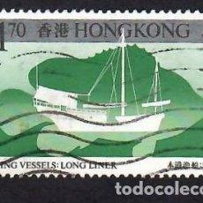 Selos: HONG KONG (1986). BARCO PESQUERO. YVERT Nº 485. USADO.. Lote 293963428