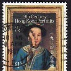 Selos: HONG KONG (1986). RETRATO DE UNA DAMA CHINA. YVERT Nº 488. USADO.. Lote 293963838