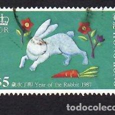 Selos: HONG KONG (1987). AÑO NUEVO CHINO. YVERT Nº 494. USADO.. Lote 293964108