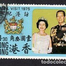 Selos: HONG KONG (1975). VISITA REAL. YVERT Nº 295. USADO.. Lote 293964543