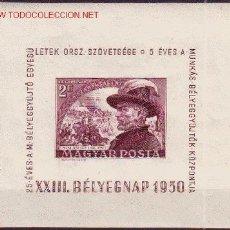 Sellos: HUNGRÍA HB 24*** - AÑO 1950 - CENTENARIO DE LA MUERTE DEL GENERAL JOZSEF BEM. Lote 16358463