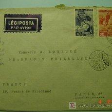 Sellos: 1002 HUNGRIA HONGRIE MAGYAR CARTA CIRCULADA BUDAPEST - PARIS AÑO 1939 COSAS&CURIOSAS. Lote 5595240