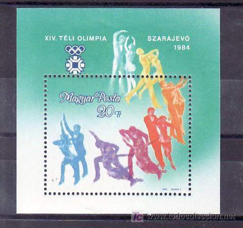 HUNGRIA HB 172 SIN CHARNELA, DEPORTE, DANZA, JUEGOS OLIMPICOS DE INVIERNO EN SARAJEVO, (Sellos - Extranjero - Europa - Hungría)