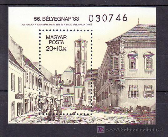 HUNGRIA HB 169 SIN CHARNELA, GRABADO, ARQUITECTURA, DIA DEL SELLO, (Sellos - Extranjero - Europa - Hungría)