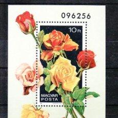 Sellos: HUNGRIA HB 159 SIN CHARNELA, FLORES, ROSAS, . Lote 8990208
