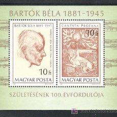 Sellos: HUNGRIA HB 152 SIN CHARNELA, MUSICA, CENTENARIO NACIMIENTO DEL COMPOSITOR Y PIANISTA BELA BARTOK, . Lote 11456194