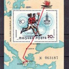 Sellos: HUNGRIA HB 147 SIN CHARNELA, DEPORTE, JUEGOS OLIMPICOS DE MOSCU, . Lote 11496704