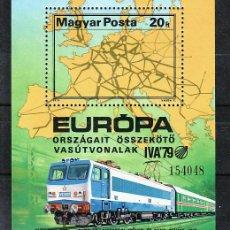 Sellos: HUNGRIA HB 141 SIN CHARNELA, FF.CC., IVA 79, EXP. INTERNACIONAL TRANSPORTE Y TRAFICO FERROVIARIO. Lote 39503767
