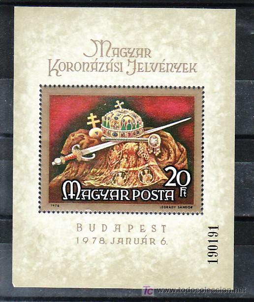 HUNGRIA HB 139 SIN CHARNELA, ATRIBUTO DE LA REALEZA, (Sellos - Extranjero - Europa - Hungría)