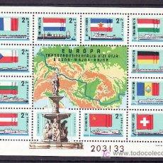 Sellos: HUNGRIA HB 134 SIN CHARNELA, BANDERA, BARCO, VIAJE FLUVIAL TRANSCONTINENTAL DE EUROPA,. Lote 39503787