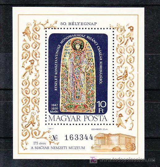 HUNGRIA HB 130 SIN CHARNELA, ARTE, 50º DIA DEL SELLO, (Sellos - Extranjero - Europa - Hungría)