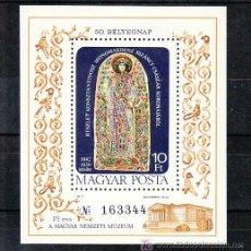 Sellos: HUNGRIA HB 130 SIN CHARNELA, ARTE, 50º DIA DEL SELLO, . Lote 8990656