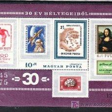 Sellos: HUNGRIA HB 120 SIN CHARNELA, DEPORTE, ASTROFILATELIA, PINTURA, 30 AÑOS DE FILATELIA, . Lote 9040507
