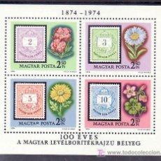 Sellos: HUNGRIA HB 111 SIN CHARNELA, FLORES, CENTENARIO DEL SELLO DE HUNGRIA, . Lote 9040536
