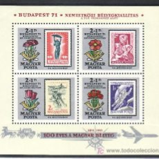 Sellos: HUNGRIA HB 88 SIN CHARNELA, ASTROFILATELIA, FLORES, CENTENARIO DEL SELLO DE HUNGRIA,. Lote 9043407