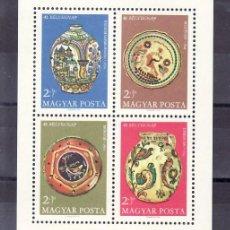 Sellos: HUNGRIA HB 72 SIN CHARNELA, PORCELANA, 41º DIA DEL SELLO, . Lote 9043675