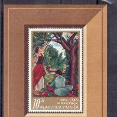 Sellos: HUNGRIA HB 67 SIN CHARNELA, PINTURA DE BELA HUITZ RECOGIDA DE MANZANAS, . Lote 9043731