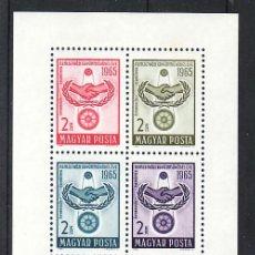 Sellos: HUNGRIA HB 54 SIN CHARNELA, AÑO INTERNACIONAL DE LA COOPERACION INTERNACIONAL, . Lote 9043909