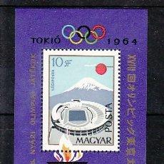 Sellos: HUNGRIA HB 49 SIN CHARNELA, DEPORTE, JUEGOS OLIMPICOS DE TOKYO, . Lote 11918212