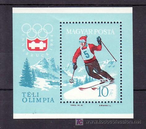 HUNGRIA HB 46 SIN CHARNELA, DEPORTE, 9º JUEGOS OLIMPICOS EN INNISBRUCK (AUSTRIA), (Sellos - Extranjero - Europa - Hungría)