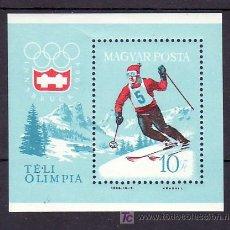 Sellos: HUNGRIA HB 46 SIN CHARNELA, DEPORTE, 9º JUEGOS OLIMPICOS EN INNISBRUCK (AUSTRIA),. Lote 12019312