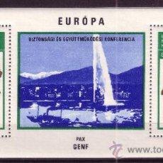 Sellos: HUNGRIA HB 109*** - AÑO 1974 - CONFERENCIA DE SEGURIDAD Y COOPERACION EUROPEA DE GINEBRA - MAPAS. Lote 23692883