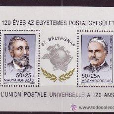 Sellos: HUNGRIA HB 231*** - AÑO 1994 - 120º ANIVERSARIO DE LA UNION POSTAL UNIVERSAL. Lote 21444765