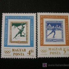 Sellos: HUNGRIA 1985 IVERT 2968/9 *** EXPOSICIÓN FILATELICA INTERNACIONAL - OLYMPHILEX-85 - DEPORTES. Lote 11331475
