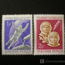 Sellos: HUNGRIA AEREO 1965 IVERT 270/1 *** CONQUISTA DEL ESPACIO - VOSKHOD II. Lote 11331552