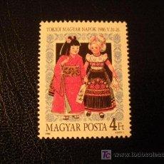Sellos: HUNGRIA 1986 IVERT 3038 *** EXPOSICIÓN INTERNACIONAL DE TSUKUBA - EXPO-85 - DÍA DE HUNGRIA. Lote 11614451