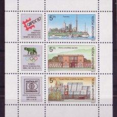 Sellos: HUNGRIA 3106/08*** - AÑO 1987 - EXPOSICIONES FILATELICAS INTERNACIONALES. Lote 24057861