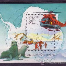 Sellos: HUNGRIA HB 191** - AÑO 1987 - 75º ANIVERSARIO DE LA EXPLORACION DEL ANTARTICO. Lote 22199025