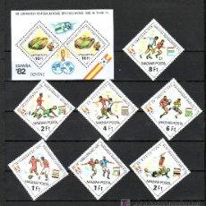 Sellos: HUNGRIA 2798/804, HB 158 SIN CHARNELA, ESPAÑA 82, COPA DEL MUNDO DE FUTBOL, . Lote 24010329