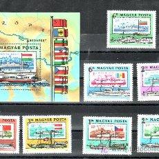 Sellos: HUNGRIA 2776/82, HB 156 SIN CHARNELA, BARCO, 125º ANIVERSARIO FUNDACION COMISION EUROPEA DANUBIO. Lote 18215399