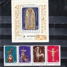 Sellos: HUNGRIA 2572/5, HB 130 SIN CHARNELA, 50º DIA DEL SELLO, OBJETOS DE ARTE, . Lote 24802466