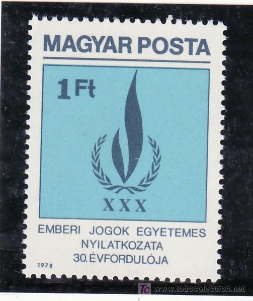 HUNGRIA 2646 SIN CHARNELA, 30º ANIVERSARIO DE LA DECLARACION DE LOS DERECHOS HUMANOS, (Sellos - Extranjero - Europa - Hungría)