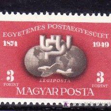 Sellos: HUNGRIA A 90AA SIN CHARNELA, AVION, U.P.U., 75º ANIVERSARIO DE LA UNION POSTAL ,. Lote 19309262
