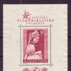 Sellos: HUNGRÍA HB 33* - AÑO 1958 - EXPOSICION UNIVERSAL DE BRUSELAS - FOLKLORE - TRAJES REGIONALES. Lote 14938522