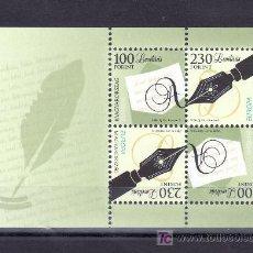 Sellos: HUNGRIA HB AÑO 2008 SIN CHARNELA, TEMA EUROPA, LA CARTA. Lote 21365220