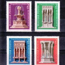 Sellos: HUNGRIA 2447/50 SIN CHARNELA, DIA DEL SELLO Y PROTECCION MONUMENTOS, FUENTES DEL PALACIO VISEGRAD. Lote 20311496