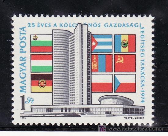 HUNGRIA 2354 SIN CHARNELA, 25º ANIVERSARIO DE LA FUNDACION DEL COMECON (Sellos - Extranjero - Europa - Hungría)