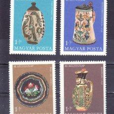 Sellos: HUNGRIA 2001/4 SIN CHARNELA, 41º DIA DEL SELLO, CERAMICAS ANTIGUAS. Lote 21438562