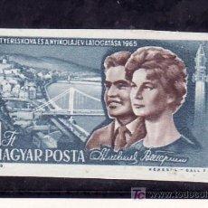 Sellos: HUNGRIA 1731A SIN DENTAR SIN GOMA, VISITA DE LA PAREJA DEL ESPACIO. Lote 18964362