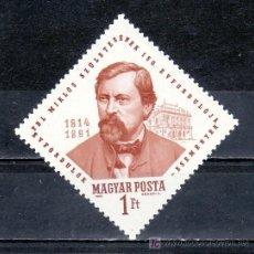 Sellos: HUNGRIA 1648 SIN CHARNELA, 150º ANIVERSARIO DEL NACIMIENTO DEL ARQUITECTO MIKLOS YBL. Lote 154968053