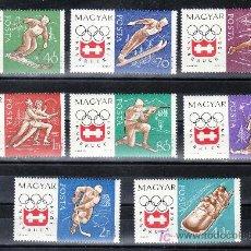 Sellos: HUNGRIA 1606/13 SIN CHARNELA, DEPORTE, JUEGOS OLIMPICOS DE INVIERNO EN INNSBRUCK. Lote 18965119