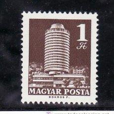 Sellos: HUNGRIA 1563AA SIN CHARNELA, BUDAPEST. Lote 18984124