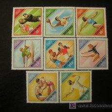 Sellos: HUNGRIA 1972 IVERT 2236/43 *** JUEGOS OLIMPICOS DE MUNICH - DEPORTES. Lote 25032324