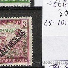 Sellos: 300-ANTIGUOS SELLOS AUTENTICOS OCUPACION DE HUNGRIA EN SZEGED,1919.Nº25.10,00€. Lote 22759846