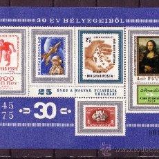 Sellos: HUNGRÍA HB 120* - AÑO 1975 - 30 AÑOS DE FILATELIA. Lote 20772944