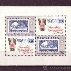 Sellos: HUNGRÍA HB 53** - AÑO 1965 - EXPOSICIÓN FILATÉLICA INTERNACIONAL DE VIENA WIPPA 1965. Lote 26714658